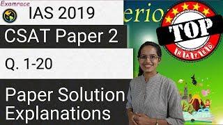 IAS Prelims CSAT Paper 2 - 2019 Solutions,Answer Key & Explanations Part 1 (Q. 1 to 20) Part 1 of 4