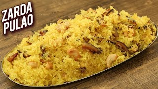 Zarda pulao - 201Tube tv