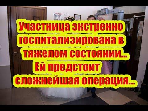 Дом 2 Новости 14 Октября 2018 (14.10.2018) Раньше Эфира