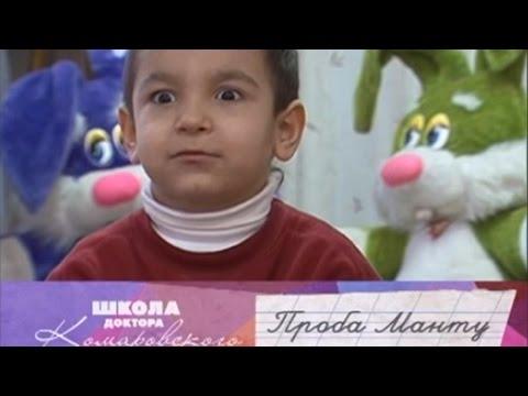 Лечение печени у ребенка после приема антибиотиков