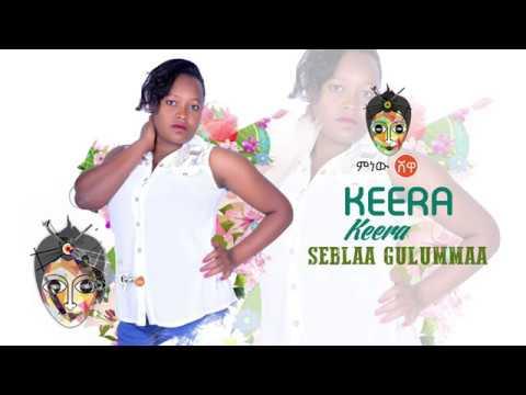 Ethiopian Music : Seblaa Gulummaa (Keera Keeraa) - New Ethiopian