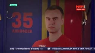 5 плюсов нового стадиона ЦСКА