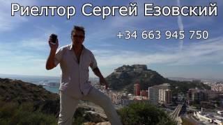 Аренда в Испании, в Аликанте, недорогая чистая квартира, Вирген Дел Ремедиа