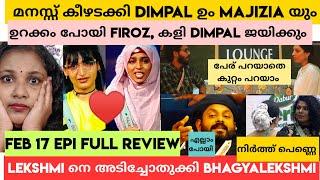 Bigg Boss Malayalam season 3 | Day 3 Full episode review | Dimpal Bhal and Majisia won hearts
