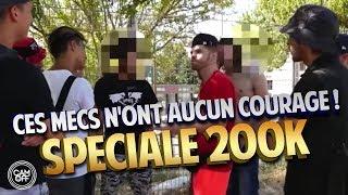 ILS ME RACKETTENT SANS SAVOIR QUE MES AMIS SONT JUSTE À COTÉ  ! ( CAM OFF ) ( SPÉCIALE 200K )