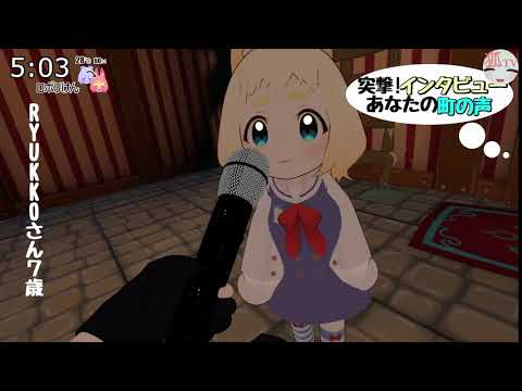VR Chat 0
