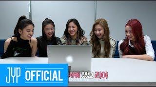 [ITZY? ITZY!] EP4. MV 보고 있지!
