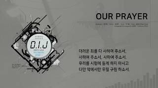 DIJ (디아이제이) - Our Prayer [Lyric Video] 힙합 CCM