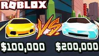 IS THE NEW $200,000 FERRARI WORTH IT??? (Roblox Jailbreak)