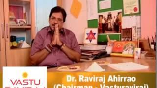 Significant Of Beam As Per Vastushastra By Dr. Raviraj Ahirrao - Hindi Video