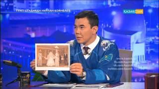 """Брэндон Боченски и Дастин Бойд в программе """"Түнгі студияда"""""""