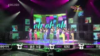 090327 SNSD-Let's Talk About Love & Gee @ KBS2 Music Bank