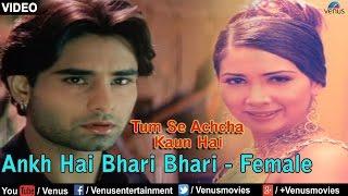 Ankh Hai Bhari Bhari - Female (Tum Se Achcha Kaun Hai)