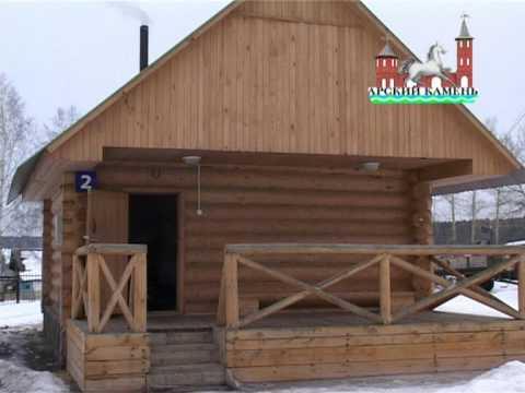 Видео: Видео горнолыжного курорта Арский Камень в Башкортостан
