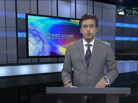 7 PM News || সন্ধ্যা ৭টার সংবাদ || 04 July 2020 || ETV News