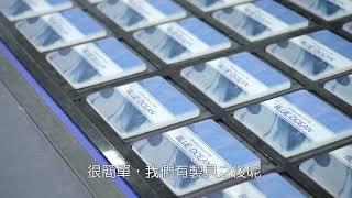 奕昇x御妍堂 2513 UV工業機印製珪藻土特色商品|珪藻土印刷|UV直噴機|奕昇有限公司