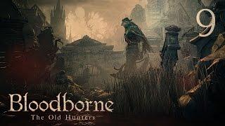 Bloodborne the old hunters рыбацкая деревня лут
