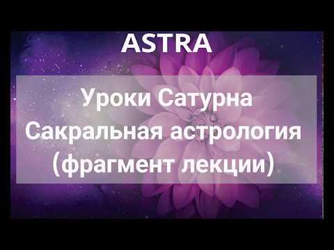 Зарубежные астрологи об россии