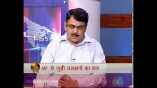 Nirav Panchmatia on CNBC Awaaz – New Fund Offers NFO
