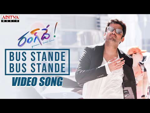 Bus Stande Bus Stande Video Song