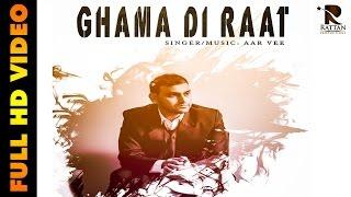 New Punjabi Songs 2016  Ghama Di Raat  Full Song Aar Vee  Latest Punjabi Songs 2016