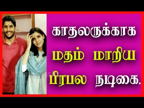 Sri Lanka Paper News Tamil 29 09 2016 | NETRIKGUN TV