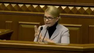 Депутаты в шоке!  ТИМОШЕНКО рассказала что будет после введения военного положения в Украине