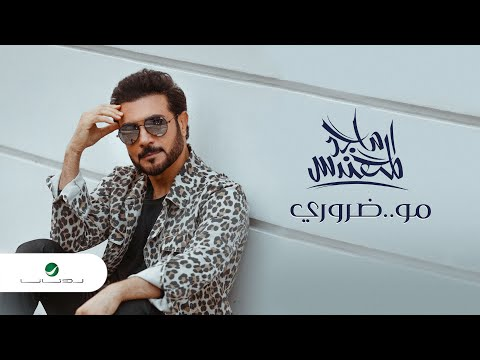 timaa6's Video 165370943752 rPx3osZ__a0