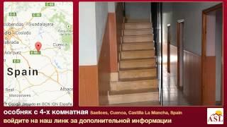 preview picture of video 'особняк в продаже с 4-х комнатная в Saelices, Cuenca, Castilla La Mancha'