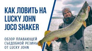 Что такое плавающая резина в рыбалке