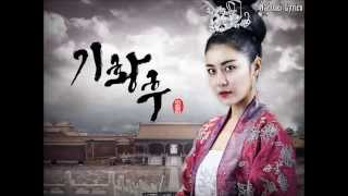 Empress Ki OST   Wind Breeze   Park Wan Kyu   Lyrics