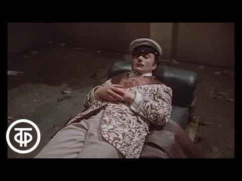 12 стульев. Песня Остапа (1976)
