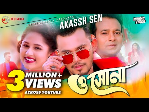 Download O SHONA(ও সোনা )|Akassh Sen |Rasel Khan & Nusrat Papia|Official Music Video|Bangla New Song 2019 HD Mp4 3GP Video and MP3