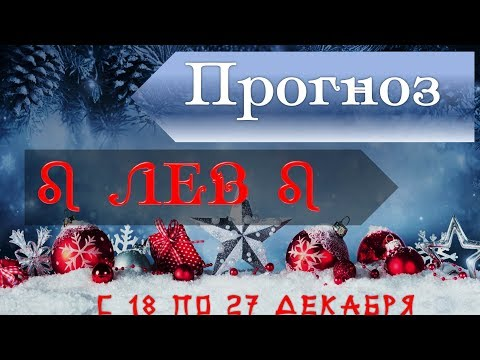 Календарь гороскоп на весь год 2010