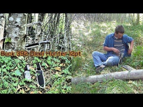 Knife review : 392 Omni Hunter 12pt Hunting Knife