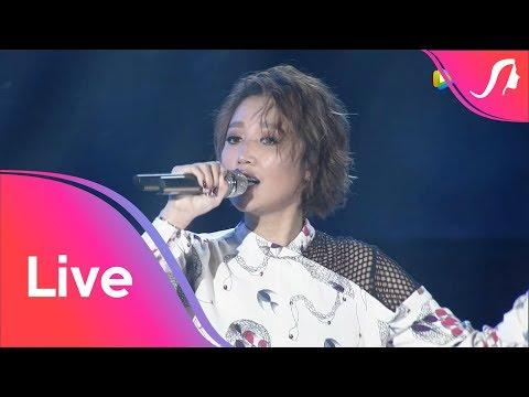 A-Lin《給我一個理由忘記》Live - 真武魂•貴陽站 20180324