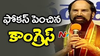 Telangana Congress Includes New Welfare Schemes In Manifesto For 2019 Elections | NTV