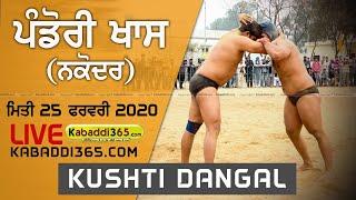 🔴[Live] Pandori Khas (Nakodar) Kushti Dangal  25 Feb 2020