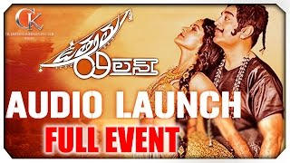Uttama Villain Telugu Audio Launch | Kamal Hassan, Ghibran, Andrea Jeremiah