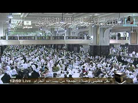 رمضان موسم الخيرات والبركات خطبة للشيخ عبدالرحمن السديس 28-8-1432هـ