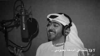 تحميل اغاني المازم .. من تكون إنت Almazam.. Min Tkoon Inta MP3