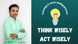 Think Wisely, Act Wisely