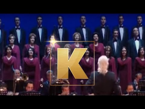 KOHAR - Nazan Im yare