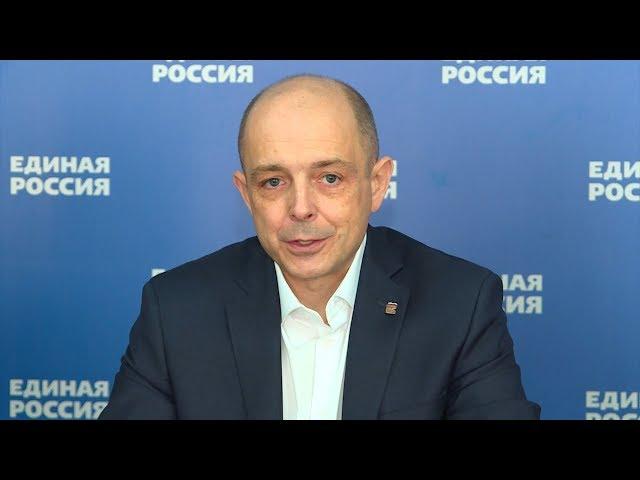 «Единая Россия» отметила успехи Иркутской области