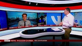 """Уголовные дела за мемы: безопасен ли """"ВКонтакте""""?"""