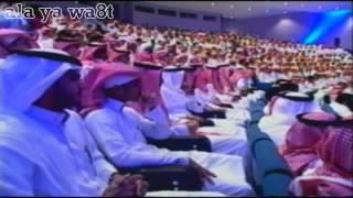 الأمير عبدالرحمن بن مساعد - أحبك يا بلادي