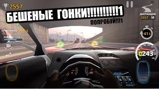 ПРОСТО ОФИГЕННЫЕ ГОНКИ!!!! ИГРА В ШАШЕЧКИ НА ТРАССЕ! Traffic Tour