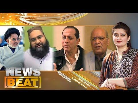 Qurbani Ki Asal Rooh Kia Hai? | News Beat | Paras Jahanzeb | SAMAA TV | 01 Sept 2017