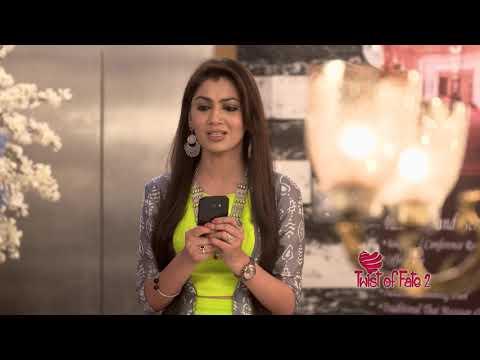 Twist Of Fate - Zee World Bollywood Movie