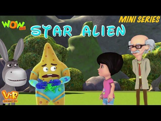 Star-alien-vir-mini